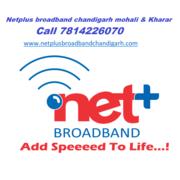 Fastway Netplus Broadband Services Chandigarh Mohali Zirakpur